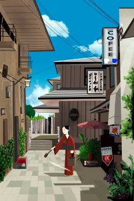 uchimizu